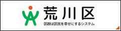 mitsubishi_bnr